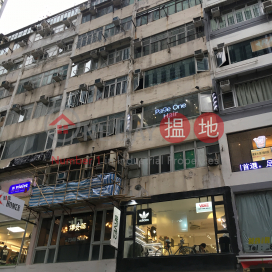 謝斐道522-524號,銅鑼灣, 香港島