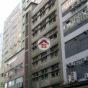 樂居工業大廈 (Lok Kui Industrial Building) 觀塘區鴻圖道6-8號 - 搵地(OneDay)(2)