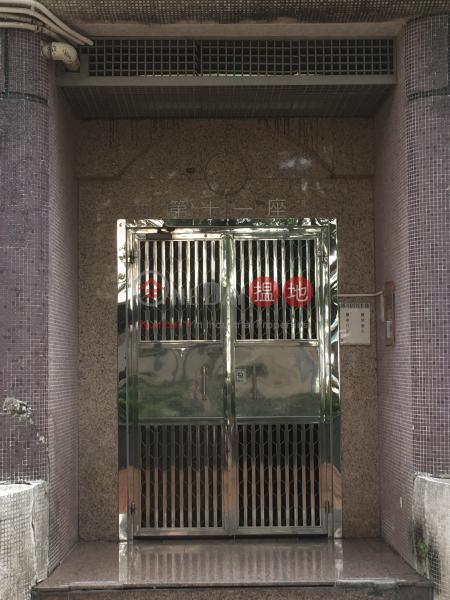 Treasure Court Block 11 (Treasure Court Block 11) Hung Shui Kiu|搵地(OneDay)(3)