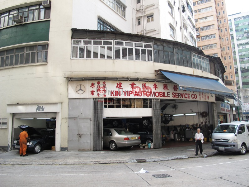 Yip Fung Industrial Building (Yip Fung Industrial Building) Kwai Fong|搵地(OneDay)(3)