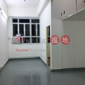 華達工業中心|葵青華達工業中心(Wah Tat Industrial Centre)出售樓盤 (TINNY-2452830134)_0