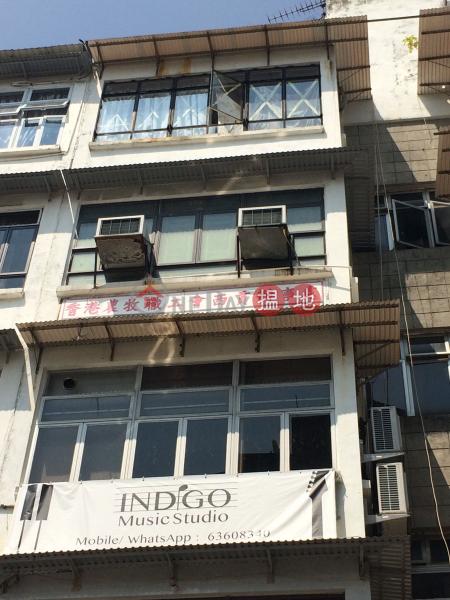 16 Yi Chun Street (16 Yi Chun Street) Sai Kung|搵地(OneDay)(3)