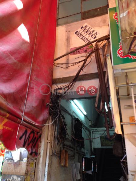 1034 Canton Road (1034 Canton Road) Mong Kok|搵地(OneDay)(1)