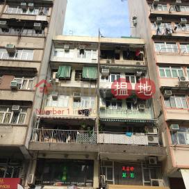 Mo Kwan House,Prince Edward, Kowloon