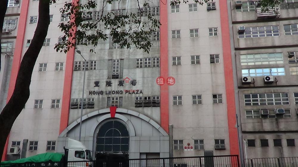 Hong Leong Plaza Fanling (Hong Leong Plaza Fanling) Fanling|搵地(OneDay)(3)