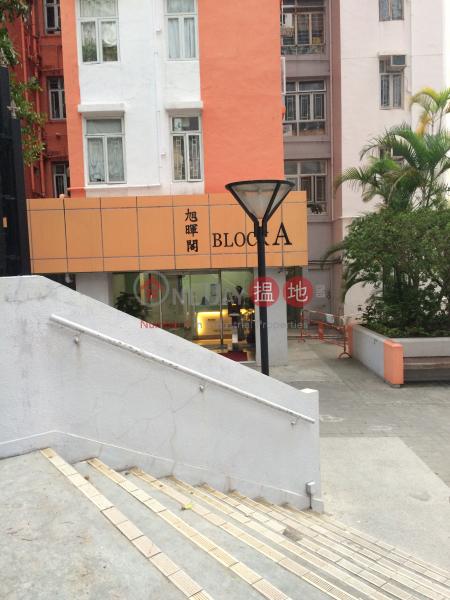 漁暉苑 旭暉閣 (A座) (Yuk Fai House ( Block A ) Yue Fai Court) 香港仔|搵地(OneDay)(3)