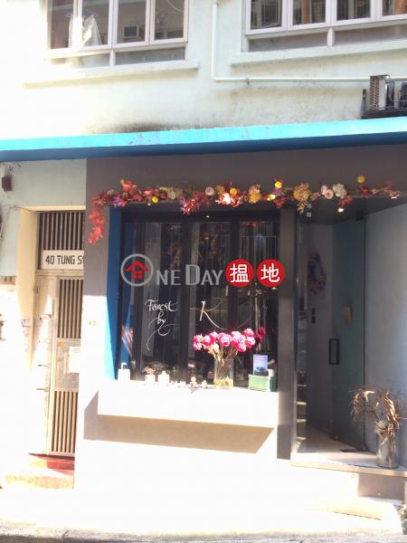 40 Tung Street (40 Tung Street) Soho|搵地(OneDay)(2)