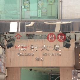 偉利大廈,上環, 香港島