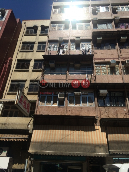 Kwok Chung House (Kwok Chung House) Sai Ying Pun|搵地(OneDay)(4)