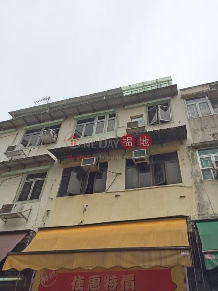 新康街22號 (San Hong Street 22) 上水 搵地(OneDay)(2)