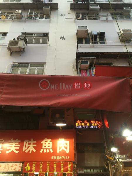 Sun Yue Building (Sun Yue Building) Yuen Long|搵地(OneDay)(3)