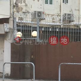 Cowall Court,Kowloon City, Kowloon
