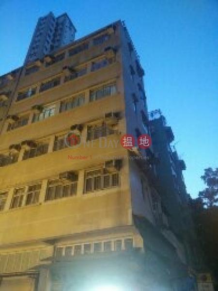 Nam Tack Mansion (Nam Tack Mansion) Ap Lei Chau|搵地(OneDay)(2)