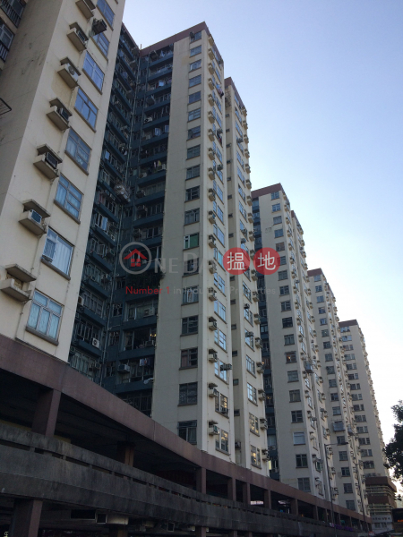 Mei Foo Sun Chuen Phase 1 (Mei Foo Sun Chuen Phase 1) Lai Chi Kok|搵地(OneDay)(1)