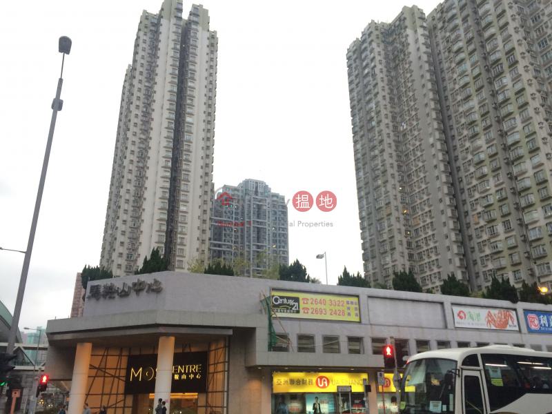 馬鞍山中心 (Ma On Shan Centre) 馬鞍山|搵地(OneDay)(2)