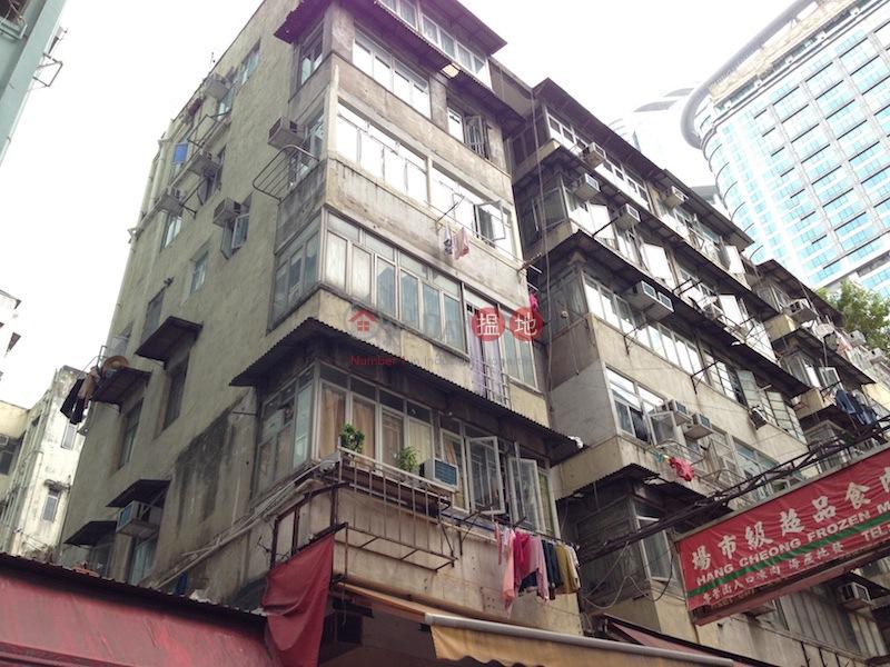 3-3E Nelson Street (3-3E Nelson Street) Mong Kok|搵地(OneDay)(3)