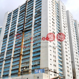 罕有大樓面,可入櫃|Tsuen WanKong Nam Industrial Building(Kong Nam Industrial Building)Rental Listings (poonc-01630)_0