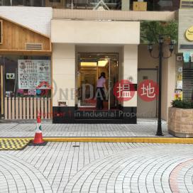 Block O Phase 3 Amoy Gardens,Ngau Tau Kok, Kowloon