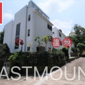 Sai Kung Village House | Property For Sale in Venice Villa, Ho Chung Road 蠔涌路柏濤軒-Corner, Complex | Property ID:2577|House 14 Venice Villa(House 14 Venice Villa)Sales Listings (EASTM-SSKV352)_0