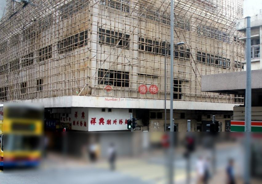 Cheung Ka Industrial Building (Cheung Ka Industrial Building) Sai Ying Pun|搵地(OneDay)(2)