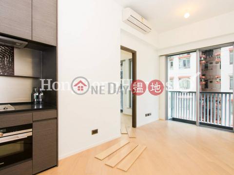 瑧蓺一房單位出售 西區瑧蓺(Artisan House)出售樓盤 (Proway-LID167571S)_0