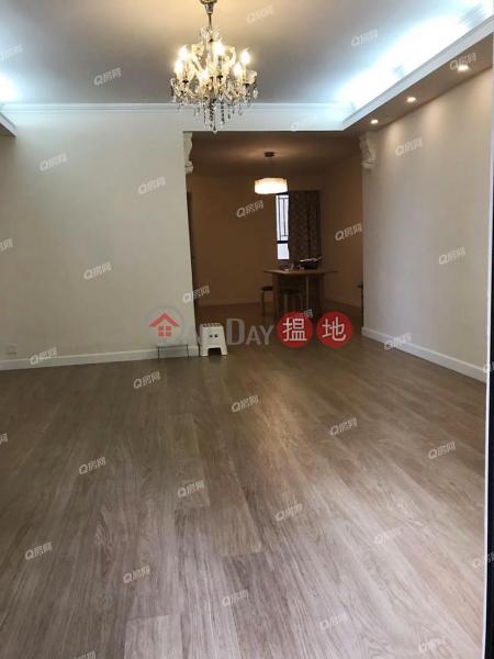 HK$ 75,000/ 月-慧雅閣B座-東區-豪宅地段,品味裝修,乾淨企理《慧雅閣B座租盤》