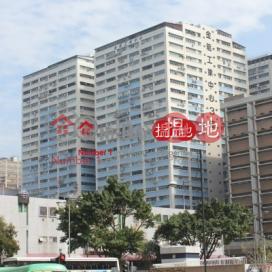 金龍工業中心 葵青金龍工業中心(Golden Dragon Industrial Centre)出售樓盤 (wingw-04027)_0