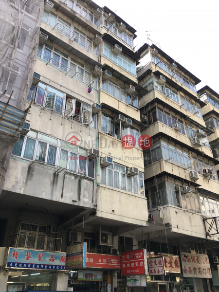南昌街27號 (27 Nam Cheong Street) 深水埗|搵地(OneDay)(2)