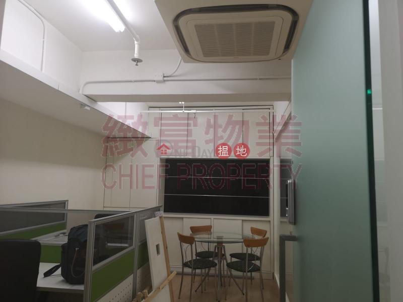 香港搵樓|租樓|二手盤|買樓| 搵地 | 工業大廈-出租樓盤|新裝,單位企理