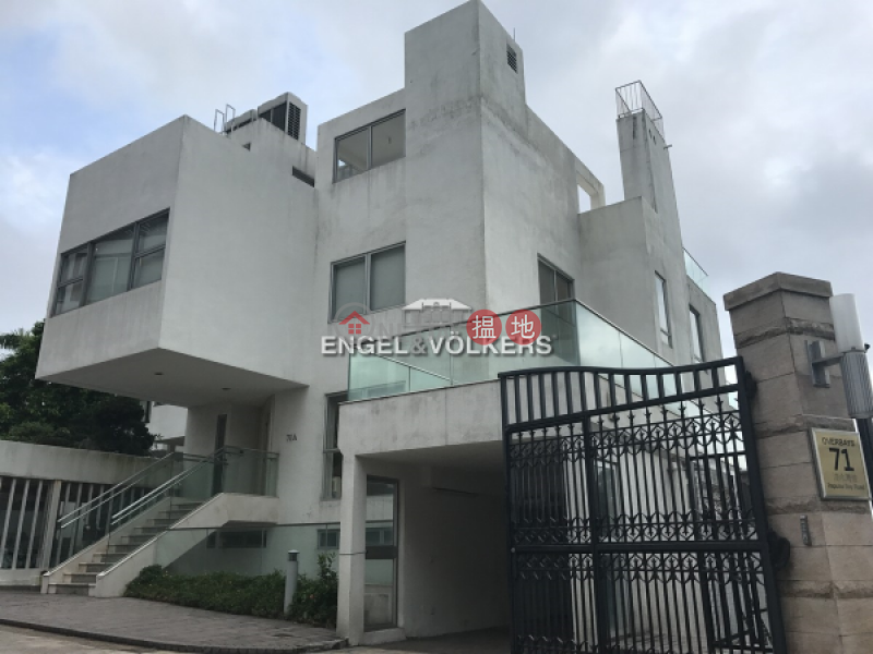 Overbays | Whole Building | Residential, Sales Listings, HK$ 900M
