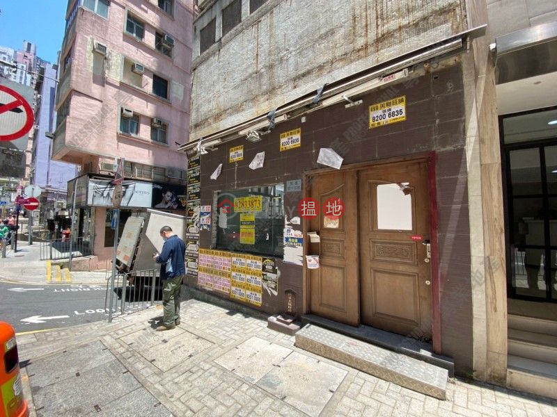 Property Search Hong Kong | OneDay | Retail | Rental Listings | CAINE ROAD