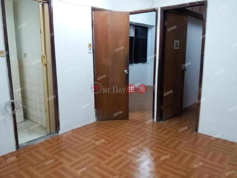 Kam Wai Building | 2 bedroom Mid Floor Flat for Sale, 12-18 Kam Wa Street | Eastern District | Hong Kong | Sales | HK$ 5.68M