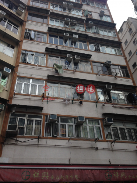 望隆大廈 (Mong Lung House) 筲箕灣|搵地(OneDay)(3)