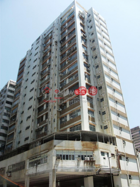 On Wah Industrial Building, On Wah Industrial Building 安華工業大廈 Rental Listings | Sha Tin (greyj-03001)