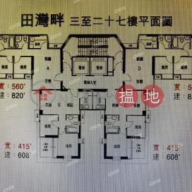 Tin Wan Court | 2 bedroom High Floor Flat for Rent|Tin Wan Court(Tin Wan Court)Rental Listings (XGGD811100030)_0