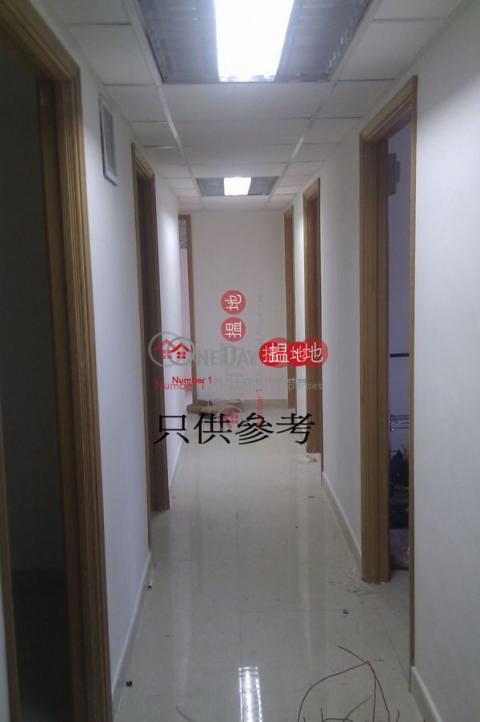 百勝 屯門百勝工業大廈(Paksang Industrial Building)出租樓盤 (tuenm-04356)_0