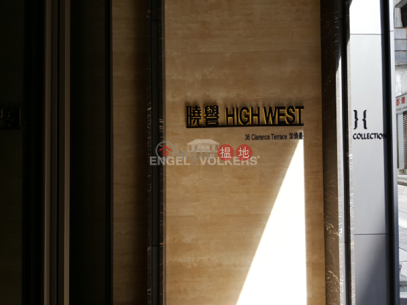 HK$ 9.68M, High West Western District, 1 Bed Flat for Sale in Shek Tong Tsui