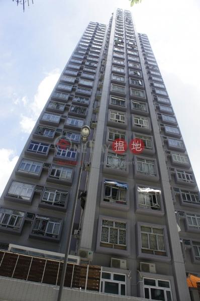 海昇大廈1座 (Hoi Sing Building Block1) 西營盤|搵地(OneDay)(4)