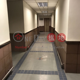 REMINGTON CTR Kwun Tong DistrictRemington Centre(Remington Centre)Rental Listings (LCPC7-0294476924)_0