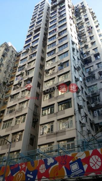 昌苑 (Cheong Yuen Building) 北角 搵地(OneDay)(1)