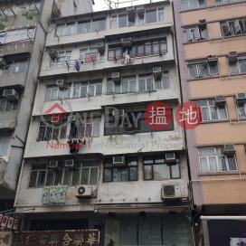 103-105 Yu Chau Street|汝州街103-105號