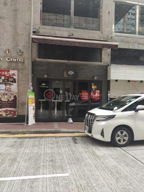 Shop for Rent in Wan Chai|Wan Chai DistrictHundred City Centre(Hundred City Centre)Rental Listings (H000378090)_0