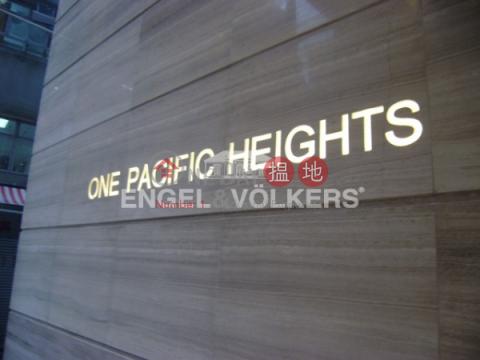 上環兩房一廳筍盤出售|住宅單位|盈峰一號(One Pacific Heights)出售樓盤 (EVHK42158)_0