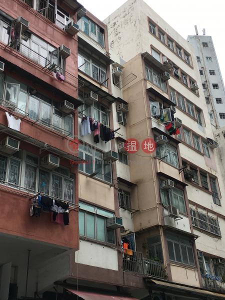 14A Larch Street (14A Larch Street) Tai Kok Tsui|搵地(OneDay)(2)
