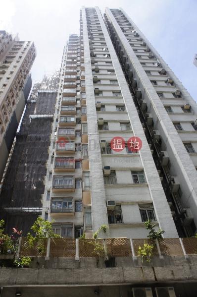 海昇大廈2座 (Hoi Sing Building Block2) 西營盤|搵地(OneDay)(3)
