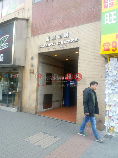 LLADRO BLDG, Lladro Centre 溢財中心 Rental Listings | Kwun Tong District (lcpc7-06097)