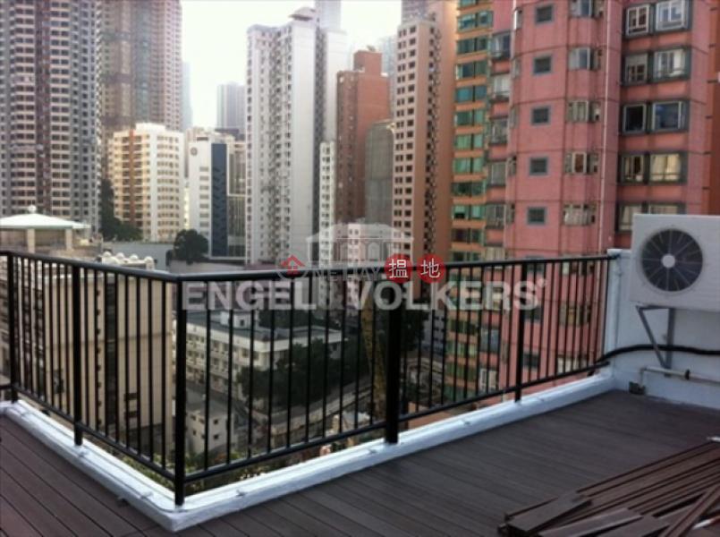 香港搵樓|租樓|二手盤|買樓| 搵地 | 住宅|出售樓盤西營盤一房筍盤出售|住宅單位
