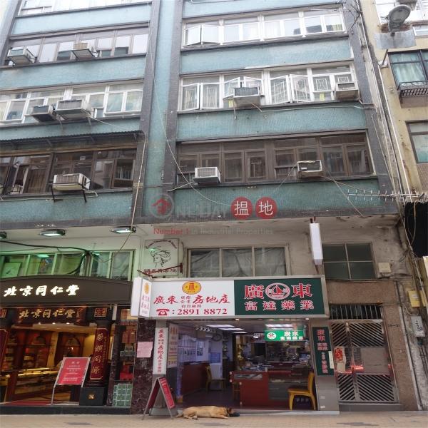 奕蔭街29-31號 (29-31 Yik Yam Street) 跑馬地|搵地(OneDay)(3)
