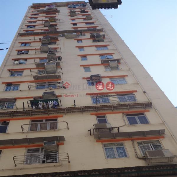 Tung Shing Building (Tung Shing Building) Wan Chai|搵地(OneDay)(2)