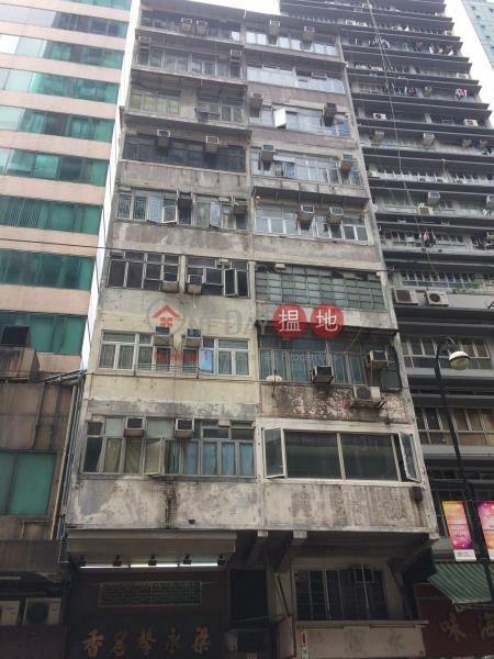 99 Des Voeux Road West (99 Des Voeux Road West) Sheung Wan|搵地(OneDay)(5)